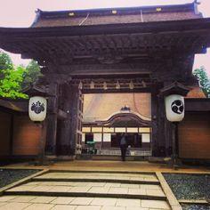 Koya-san - flot natur - bo med munke? - kumano kodo pilgrimsrute