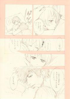 F (@halogenPPF) | Twitter Anime Manga, Anime Art, Psycho Pass, Busa, Anime Couples, Fan Art, Artworks, Ships, Comics