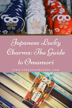 Japanese Charms | Omamori | Lucky Charms | Good Luck Charms in Japan | Omamori from Shrines | Hidden Japan | Japanese Culture | Japanese Traditions |