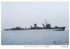"IJN destroyer ""Akatsuki"" on sea trials at Tateyama, June 18, 1937. 吹雪型21番艦: 暁型特Ⅲ型駆逐艦一番艦「暁」"