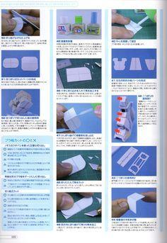 Gundam Scratch Build Manual 2   Ani-mei.com