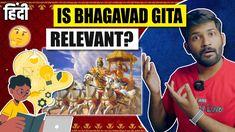 Hinduism History, Bhagavad Gita, Student Studying, Study Tips, College Tips