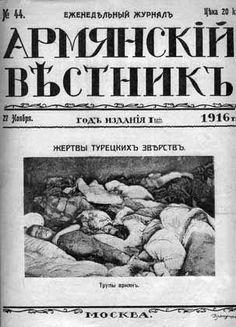 Arménien datant Turk
