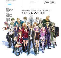 ギルティクラウン #anime #webdesign Soundtrack, Web Design, It Cast, Crown, Website, Gallery, World, Movie Posters, Character