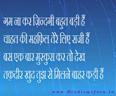 HINDI SMS: Inspirational SMS-My little finger to make promise...