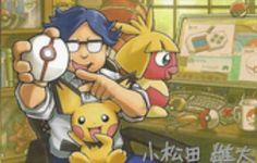 Pokemon collector Pokemon Cards, Bowser, Princess Peach, Illustrations, Fictional Characters, Art, Art Background, Illustration, Kunst