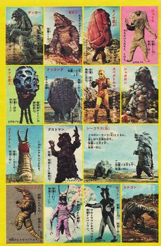 Kaiju / 怪獣 / Giant monsters: Best 80!(note Spectreman in second row)