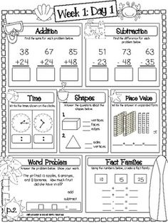 Review first grade math skills at the beginning of second grade ...