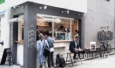 ABOUT LIFE COFFEE BREWERS SHOP PHOTO