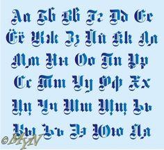 шрифт готика: 19 тыс изображений найдено в Яндекс.Картинках