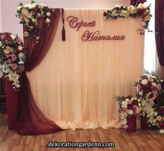 - hashtags} - wedding ideas You are in the right place about Decoration Mariage disney Here Desi Wedding Decor, Diy Wedding Backdrop, Wedding Stage Decorations, Engagement Decorations, Backdrop Decorations, Wedding Themes, Wedding Designs, Wedding Table, Backdrop Ideas