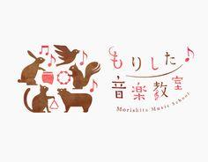 morishita music school by masaomi fujita, via Behance                                                                                                                                                     もっと見る