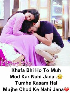 Dil ki baate dil hi jane😘💕 First Love Quotes, Love Husband Quotes, Love Yourself Quotes, Love Quotes For Him, Love Quates, Beautiful Love Quotes, Romantic Love Quotes, Love You Hubby, Love Shayari Romantic