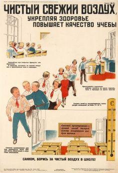 Russian School Propaganda Fresh Air, 1934 - original vintage poster by Milman and Izmaylova listed on AntikBar.co.uk
