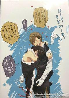 Love Stage Anime, Jungkook Fanart, Popular Anime, Shounen Ai, Bungo Stray Dogs, Anime Ships, Manga, Otaku Anime, Doujinshi