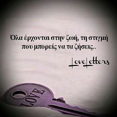 Greek Words, Boy Quotes, Greek Quotes, Picture Quotes, Good To Know, Just In Case, Wish, Motivational Quotes, Advice