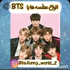 Funny Minion Videos, Crazy Funny Videos, Bts Funny Videos, Funny Videos For Kids, Prank Videos, Bts Eyes, Bts Dance Practice, Funny Fun Facts, Bts Funny Moments