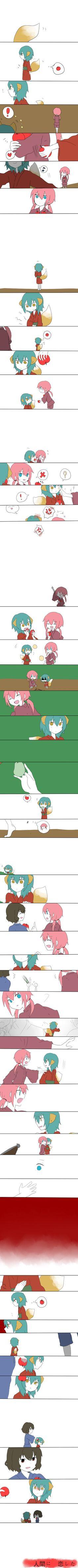 Kirino / Kariya / Shindou - Inazuma Eleven