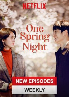 Korean Drama Movies, Netflix, Night, My Love, Movie Posters, Film Poster, Popcorn Posters, Billboard, Film Posters