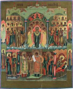 The Covering of Holy Theotokos