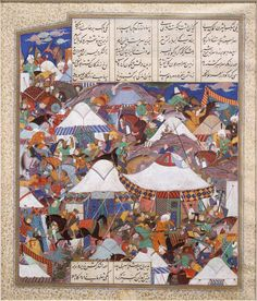 """The Shahnama (or """"Book of Kings"""") narrates the history of the ancient kings of Iran, from their mythical beginnings to the Arab conquest in 651 A.D. Although illustrated copies of the poem were commissioned by numerous Iranian kings, the Shahnama of Shah Tahmasp (reigned 1524-1576) is arguably the most important and beautifully-illustrated version ever produced. Characterized by calligraphy, painting, and illuminations of exquisite quality and artistic originality."""