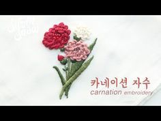 The Beauty of Japanese Embroidery - Embroidery Patterns Floral Embroidery Patterns, Hand Embroidery Tutorial, Sashiko Embroidery, Embroidery Flowers Pattern, Rose Embroidery, Japanese Embroidery, Flower Patterns, Embroidery Stitches, Embroidery Designs
