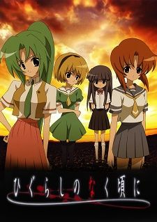 Higurashi no Naku Koro ni -this is a physiological hell ride. When little girls play with knives.