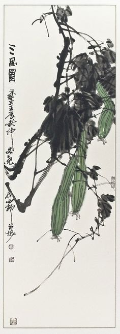 An exhibition of traditional flower and bird paintings by Liang Wenyao is being held at Shang8 International Art Center from July 18 - 24, 2015.  http://www.chinatraveltourismnews.com/2015/07/liang-wenyaos-chinese-paintings.html