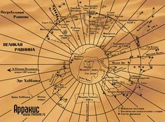 Map of Arrakis
