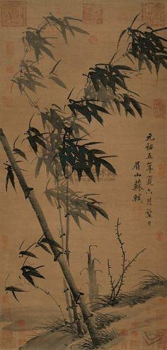 北宋 - 蘇軾 (款) - 墨竹 立軸                       Su Shi (1037-1101), Song Dynasty
