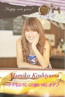 Mamiko Koshiyama (pf) http://ameblo.jp/mamikossy0103/