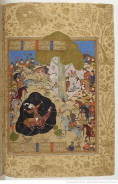 """Rustam pris au piège (une fosse hérissée de javelots et d'épées empoisonnées), in """"Shâhnâmeh"""" (Le Livre des rois), édition: 1576 fol. 341v, auteur: Ferdowsi (940-1020), manuscrit BNF Supplément Persan 2113"""