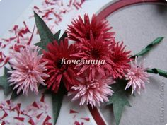 how to make these flowers