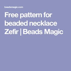 Free pattern for beaded necklace Zefir | Beads Magic