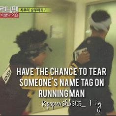 I would love to this. I love Running Man. When I have a bad day, this is my cure :) #RunningMan #Wish