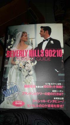 90210 Japanese magazine