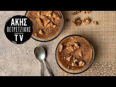 Μουσταλευριά με πετιμέζι από τον Άκη Πετρετζίκη. Φτιάξτε μια παραδοσιακή και αγαπημένη συνταγή, μουσταλευριά αντί για μούστο. Τέλειο γλυκό! How To Stay Healthy, Cereal, Oatmeal, Cookies, Breakfast, Desserts, Food, Youtube, The Oatmeal