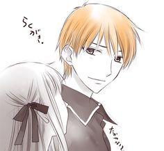 """"""" Kyo and Tohru by Natsuki Takaya """""""
