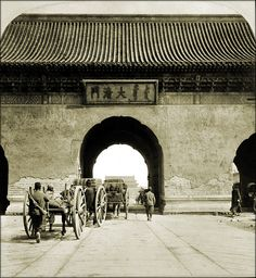 Imperial Gate Of The Imperial City, Looking North, Peking, China [1901] Hawley C. White Co