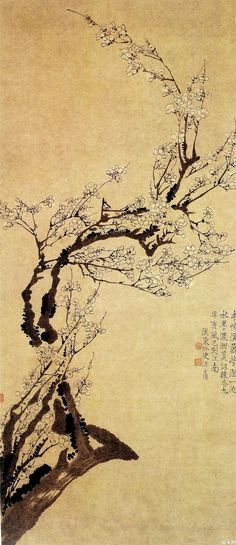 Wang Shishen (1686–1759)