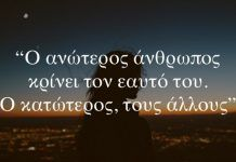 Best Quotes, Love Quotes, Funny Quotes, Quotes Quotes, John Keats, Sylvia Plath, Greek Quotes, Relationship Quotes, Relationships