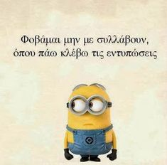 Funny Greek Quotes, Funny Quotes, Funny Moments, Funny Texts, Minions, Laughter, Funny Pictures, Jokes, Humor