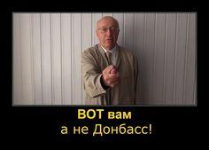 Послание из Донецка от Кургиняна... лично... pic.twitter.com/QpgmXA7wF8