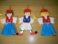 ! Greek Independence, National Days, 25 March, Preschool Education, Early Childhood, Elf On The Shelf, Ronald Mcdonald, Dolls, Holiday Decor