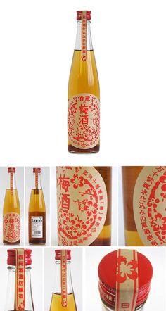 Umeshu 久礼 酒蔵の梅酒 1800ml 12度 [西岡酒造店 高知県 梅酒 日本酒ベース]