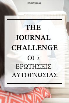 the journal challenge Journal Challenge, Food For Thought, Self Improvement, Self Help, Psychology, Challenges, Thoughts, Blog, Psicologia