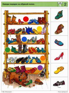 Autism Classroom, Preschool Learning Activities, Scientific Method, School Themes, Brain Teasers, Kindergarten, Homeschool, Album, Abstract