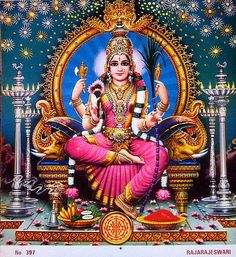 """I dreamt of Lalita (8/11/2013). Lalita is the Goddess of bliss, an epithet for Shiva's wife Goddess Parvati. Etymologically, """"Lalita"""" means """"She Who Plays"""". In the root form (vyutpatti), the word """"Lalita"""" means """"spontaneous"""" from which the meaning """"easy"""" is derived and implicitly extends to """"play""""."""