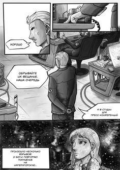 Random page from comics