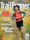 Beginners Guide to Trail Running. Great information here!